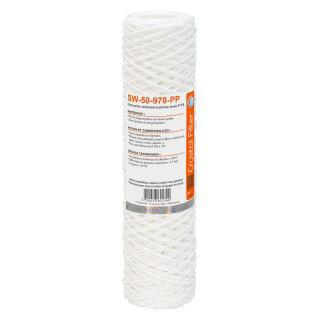 Cartouche SW-50-978-PP sédiment bobinée 9''7/8 - filtre 50 µm - Crystal Filter®