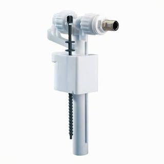 Robinet alimentation latérale - hydraulique compact